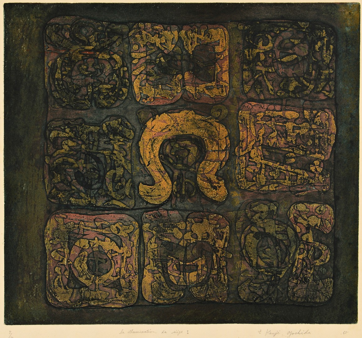Lot 399: Kenji Yoshida, Contemporary woodblock