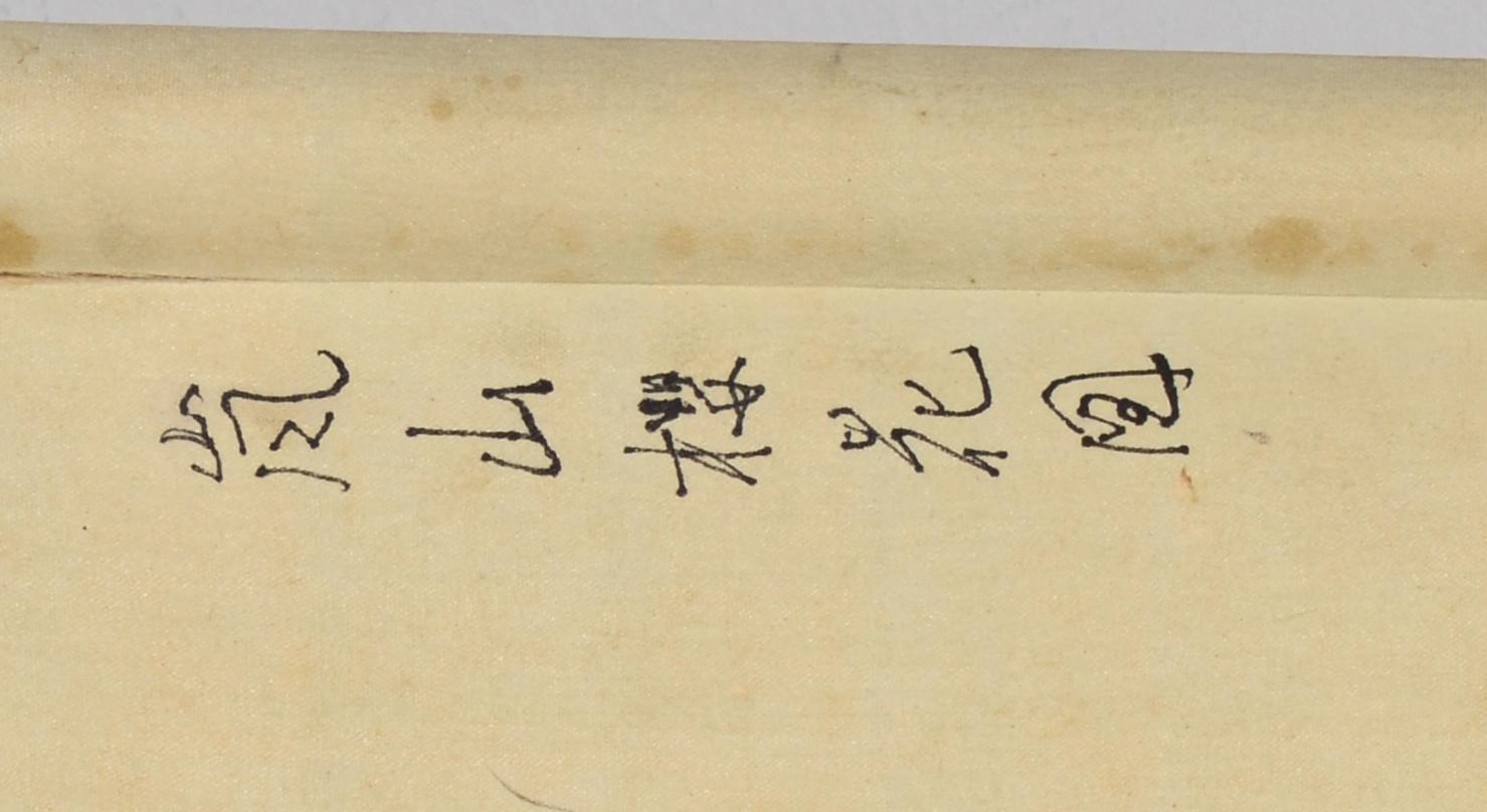 Lot 402: 5 Japanese Scrolls
