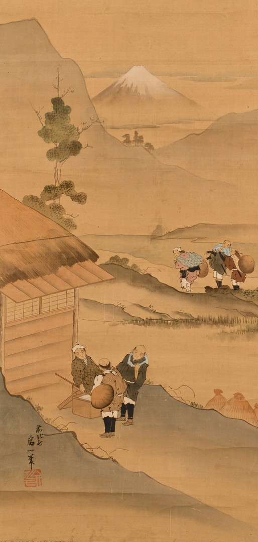 Lot 403: 2 Chinese Landscape Scroll Paintings