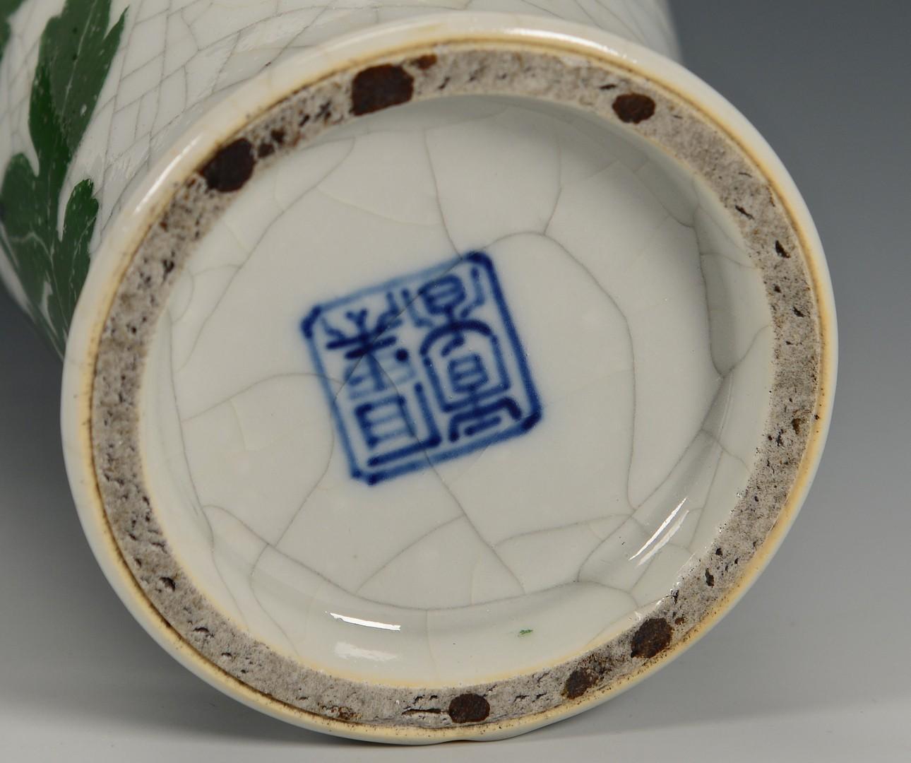 Lot 409: Chinese Crackle Glaze Vase