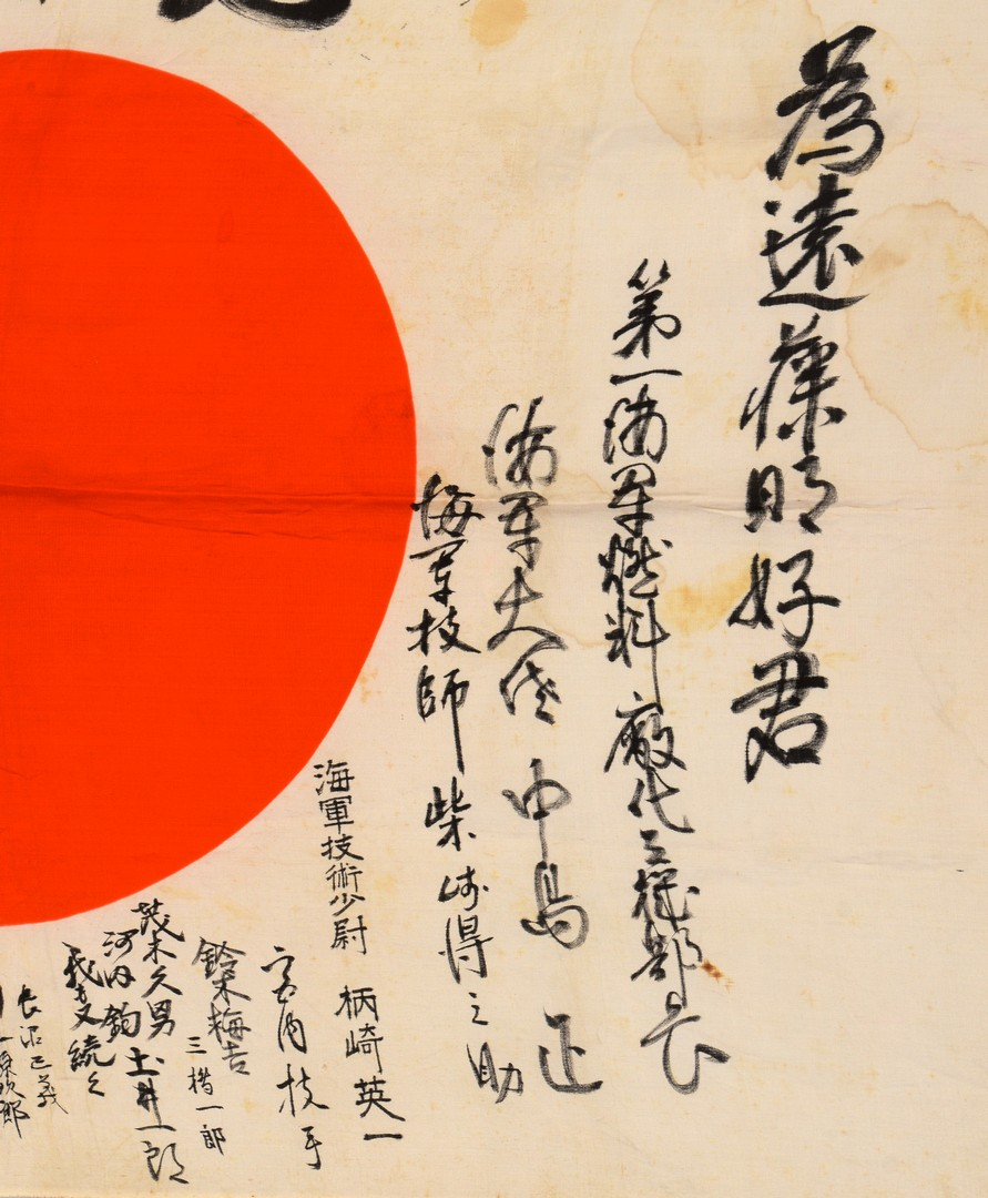 Lot 535: Signed WWII Japanese Imperial Flag & Rifle