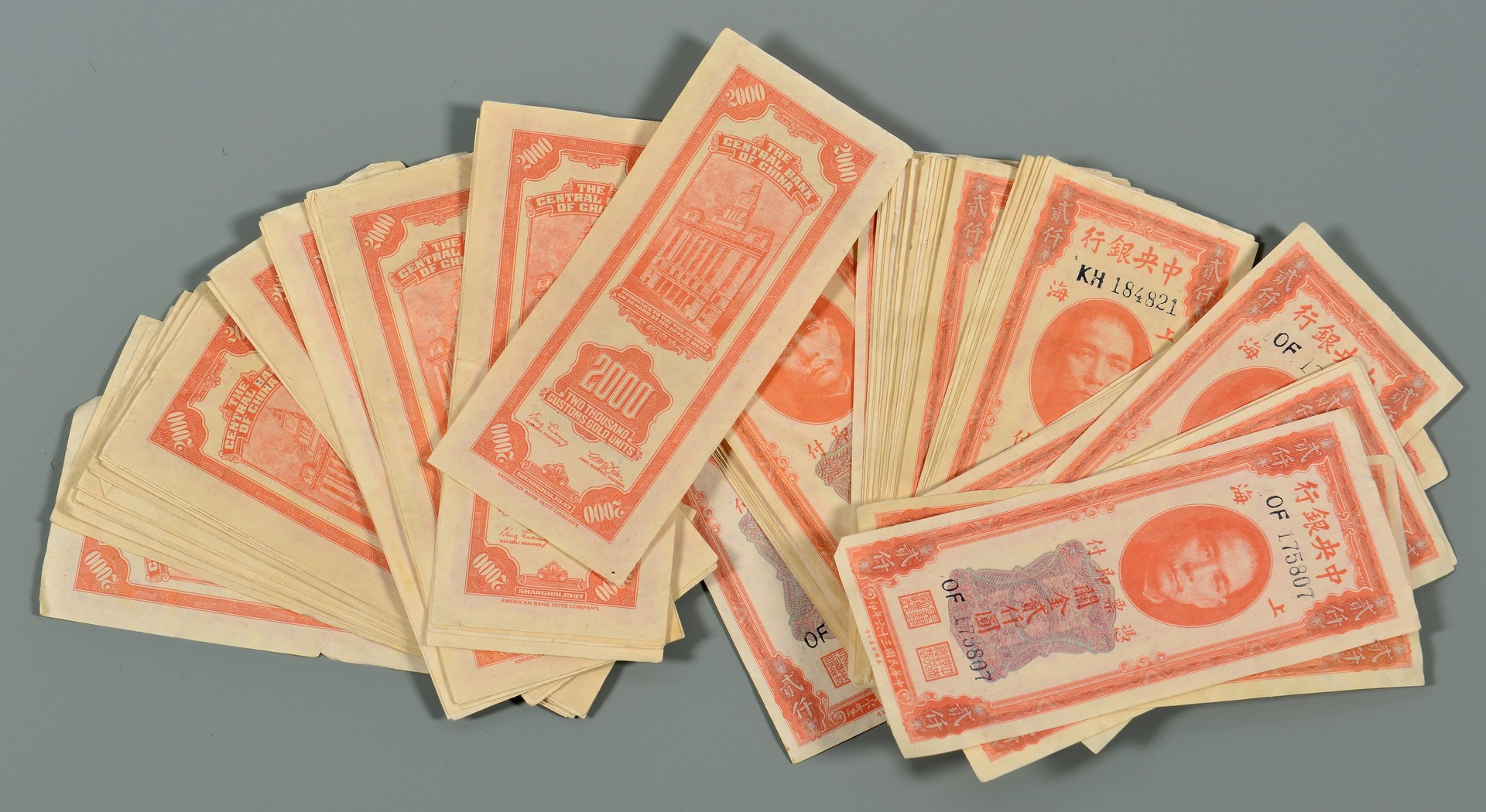 Lot 708: Chinese Paper Money