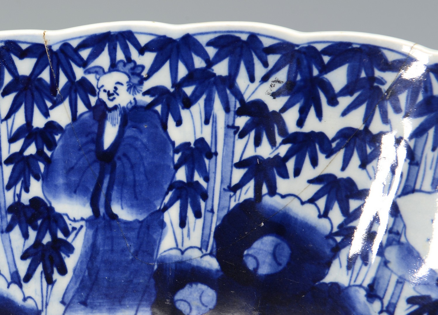 Lot 716: Chinese blue and white punch bowl, 19th c.