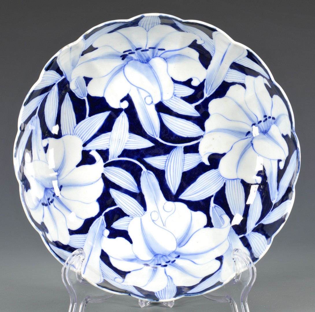 Lot 868: Japanese Blue & White Porcelain Bowl