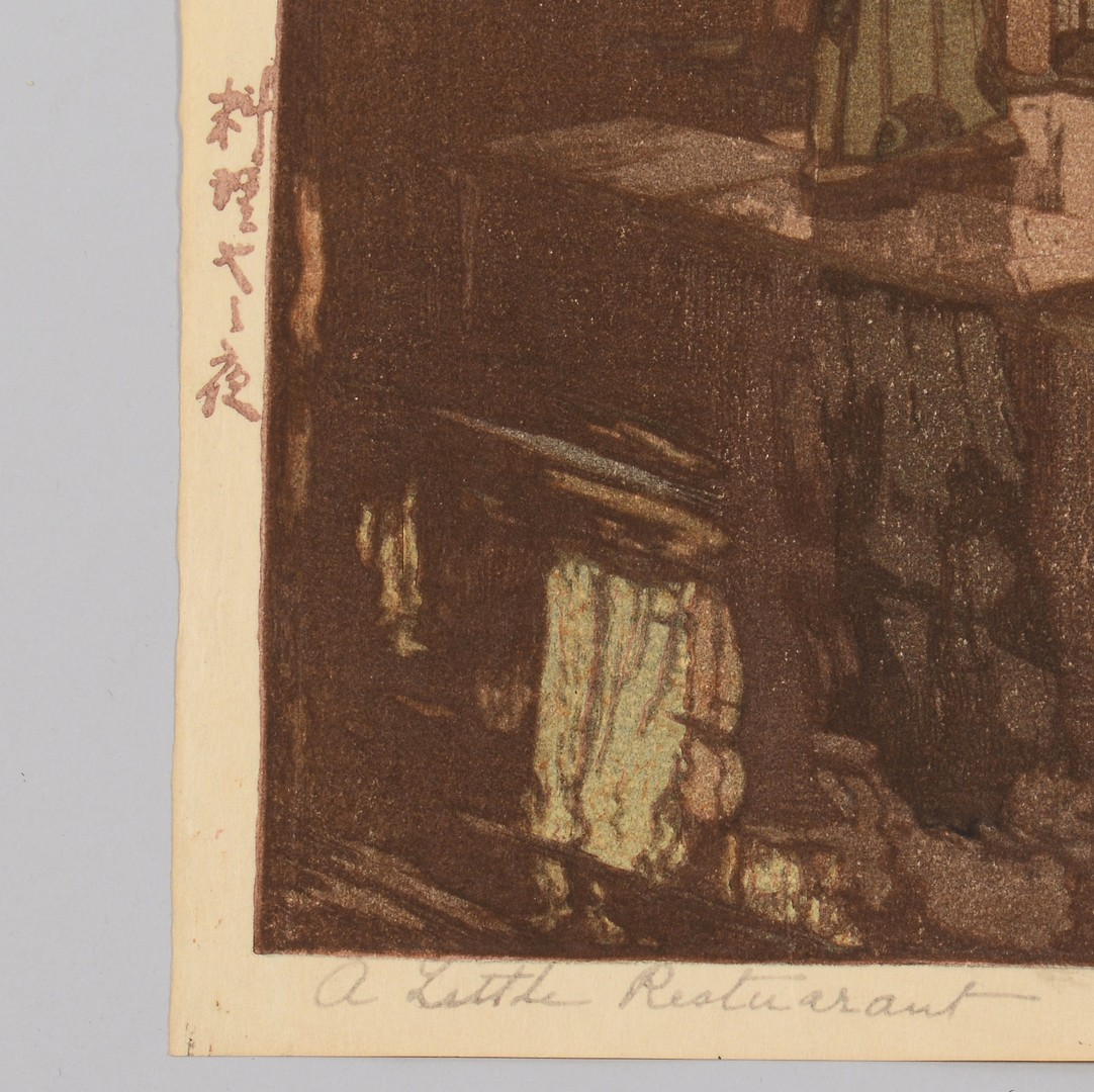Lot 869: Japanese Woodblock Prints, Yoshida