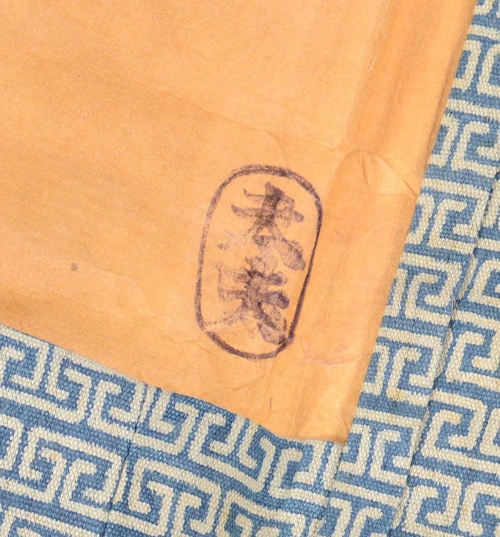 Lot 874: Japanese Samurai Kamishimo Costume & 2 Obi Textile