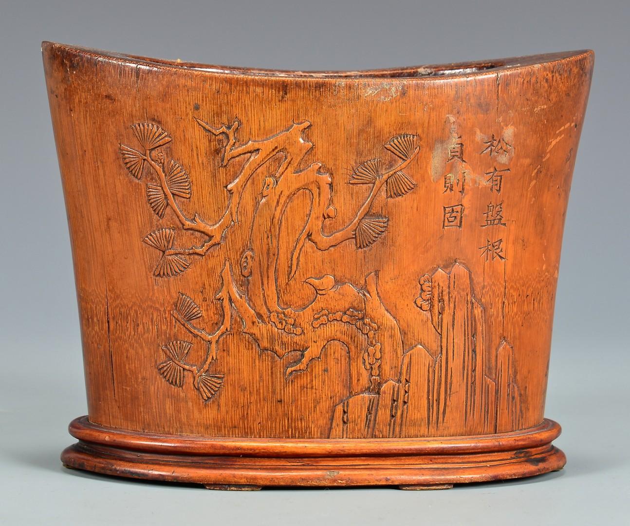 Lot 4010061: Signed Chinese Hardwood Brush Pot