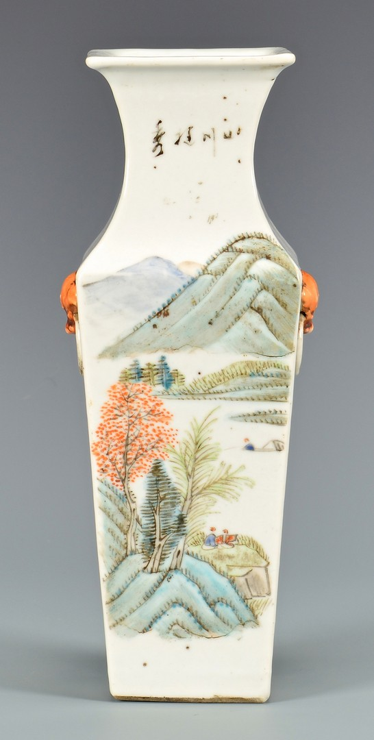 Lot 4010064: Chinese Vase and Cloisonne Vase of Bottle Form