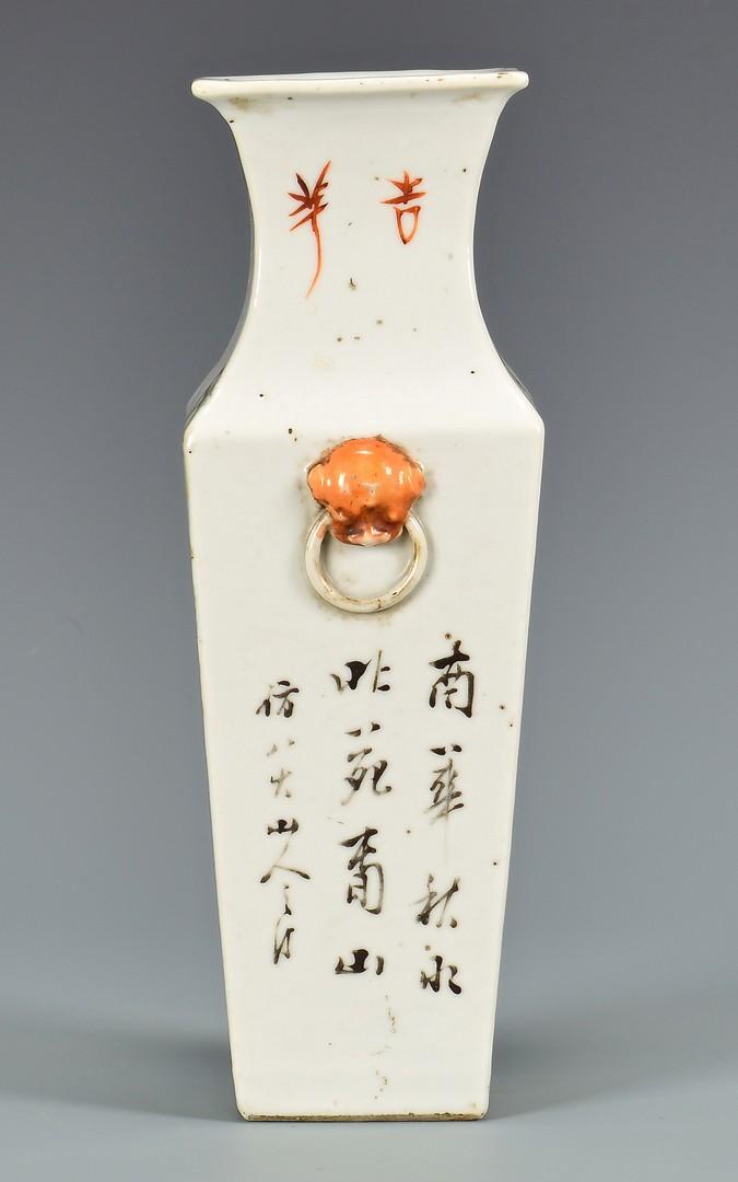 Lot 4010064: Chinese Vase and Cloisonne Vase of Bottle Form