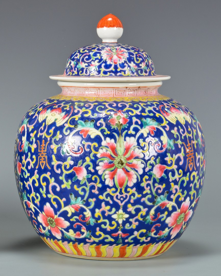 Lot 4010069: Pr. Blue Enamel Ground Famille Rose Ginger Jars