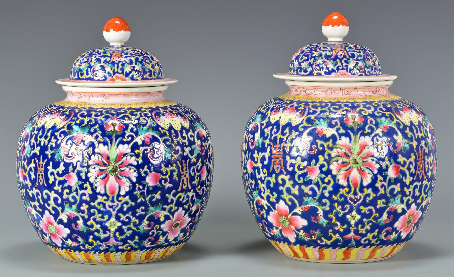 Lot 4010069: Pr. Blue Enamel Ground Famille Rose Ginger Jars