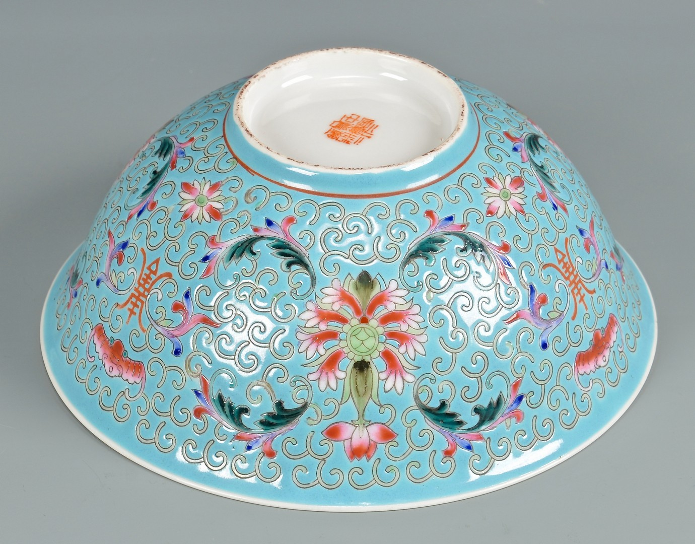 Lot 4010070: Chinese Famille Rose Republic Bowl
