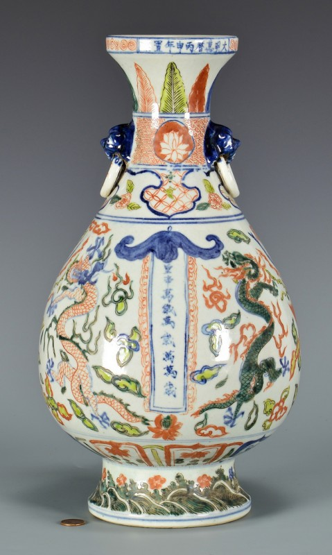 Lot 4010071: Famille Verte Vase with Inscriptions