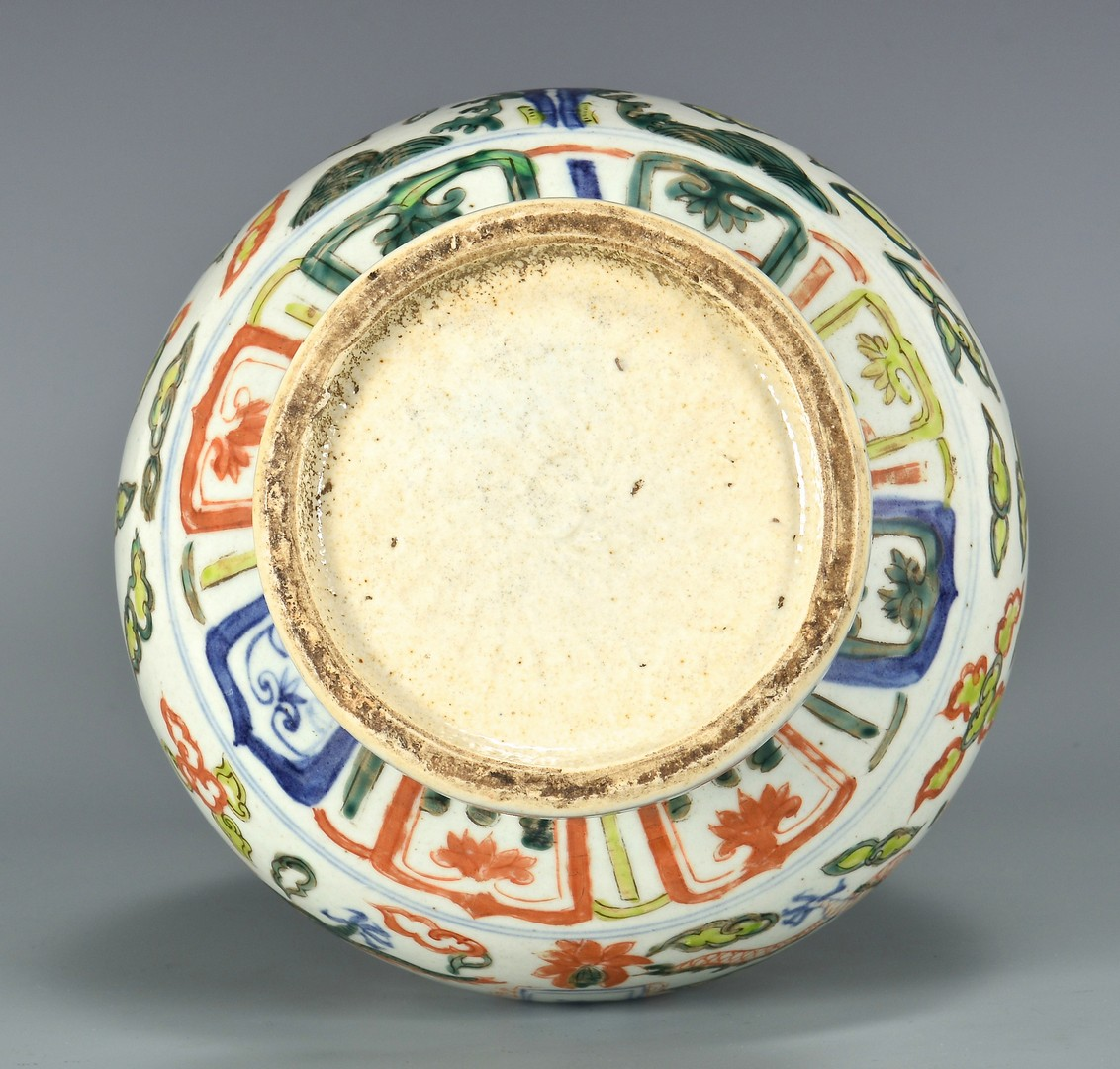 Lot 4010071: Famille Verte Vase with Inscriptions