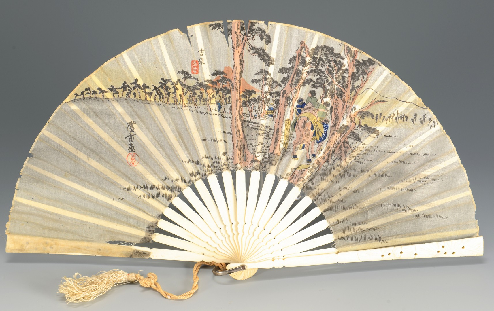 Lot 4010094: Group of 4 Asian items inc. pipe, fan