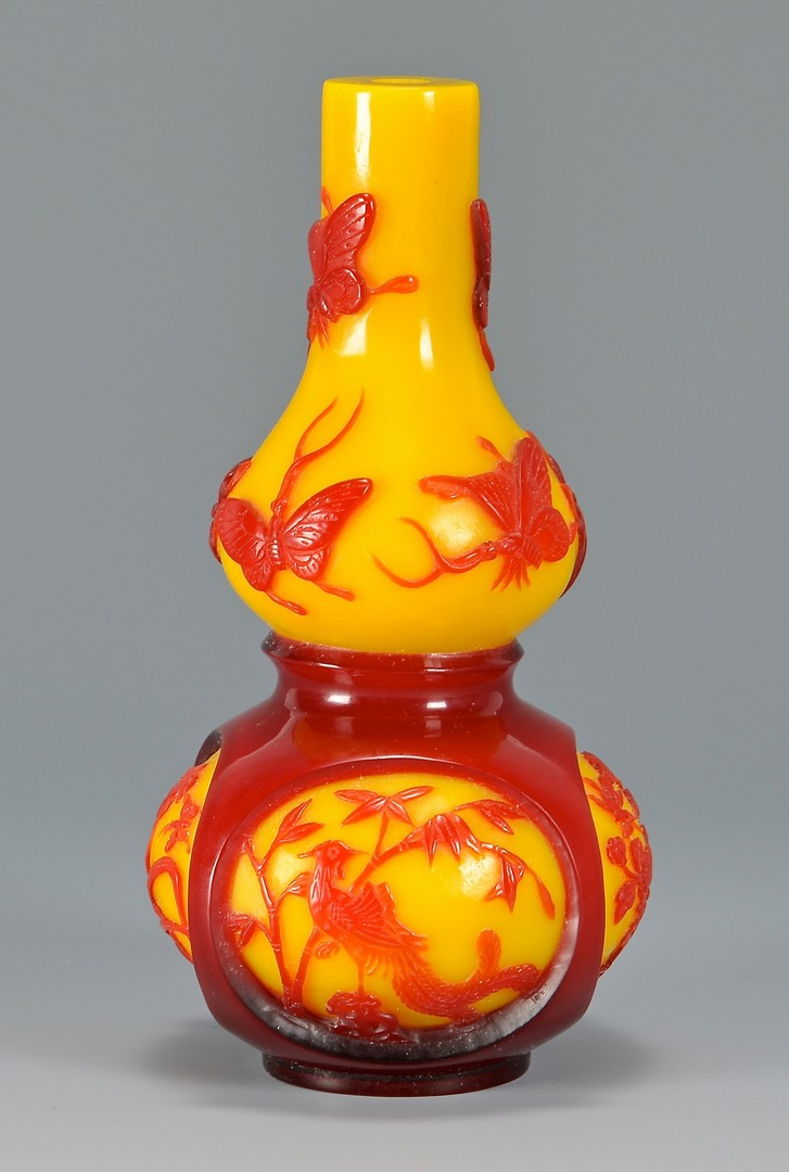 Lot 4010099: Chinese Peking Glass Double Gourd Vase