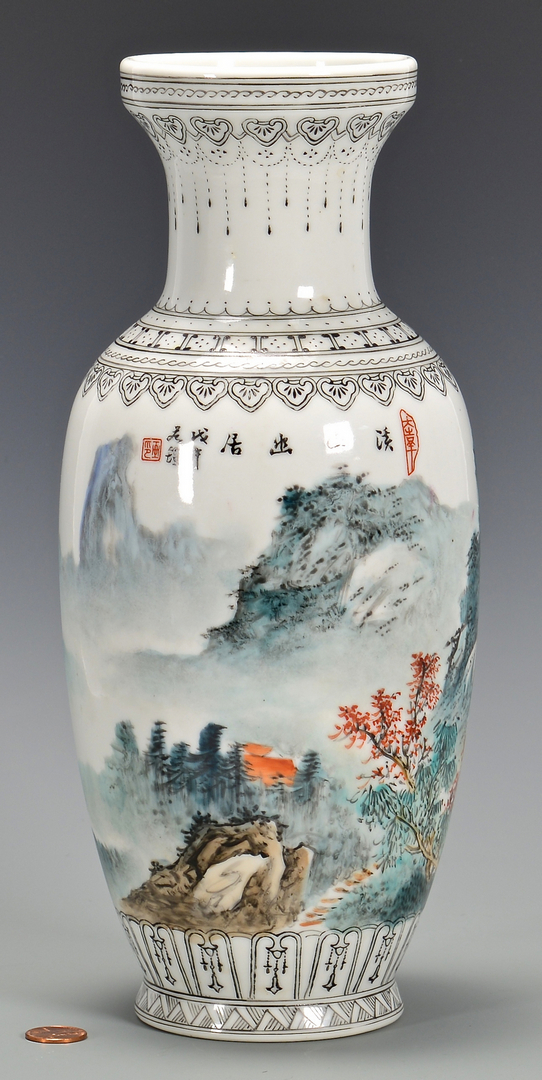 Lot 4010128 Chinese Republic Vase W Landscape