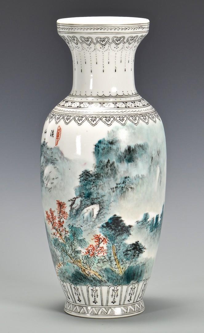 Lot 4010128 Chinese Republic Vase W Landscape