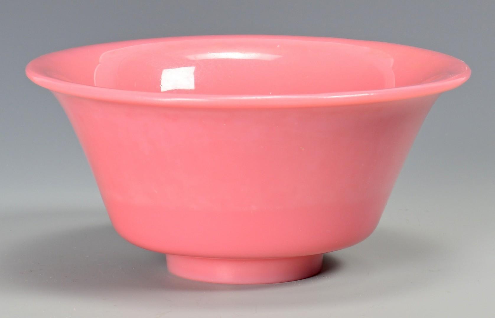 Lot 4010182: Group of Peking Glass, 18 pcs.