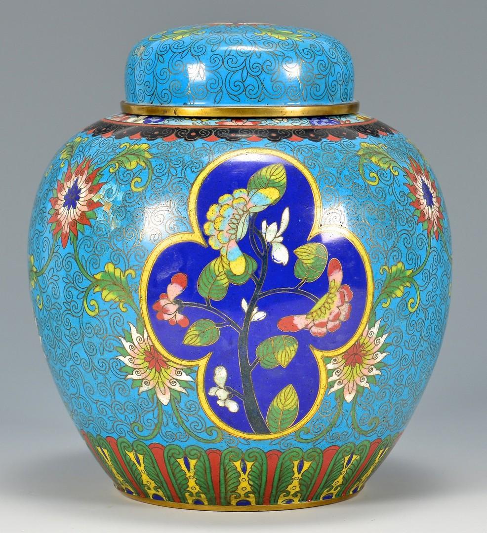 Lot 4010185: 3 Asian Metal Decorative Items