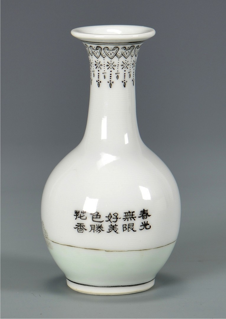 Lot 4010192: Group of Chinese Porcelain & Art items