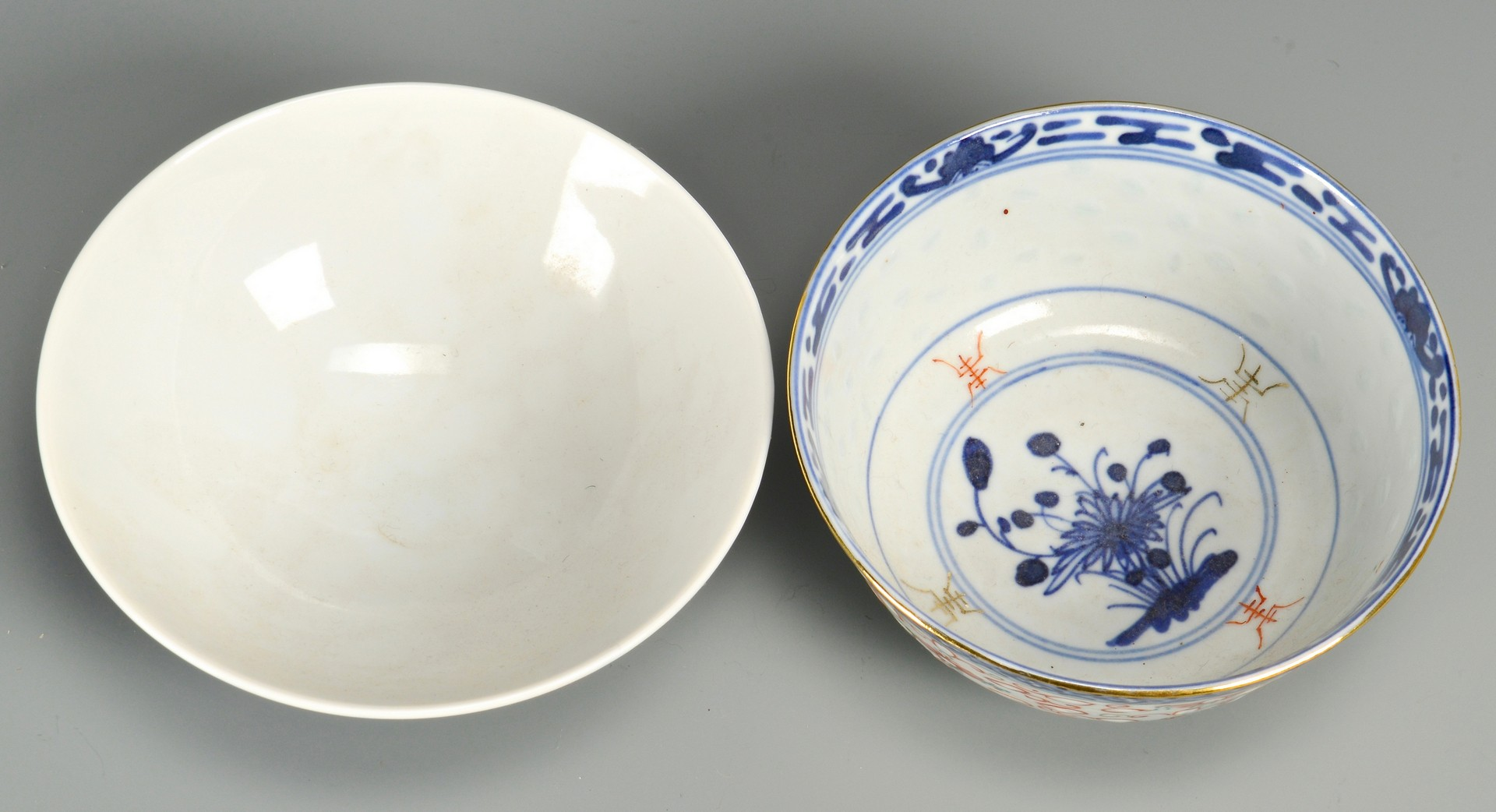 Lot 4010202: Asst. Asian Porcelain, 4 Bowls, 1 Cup, Guanyin