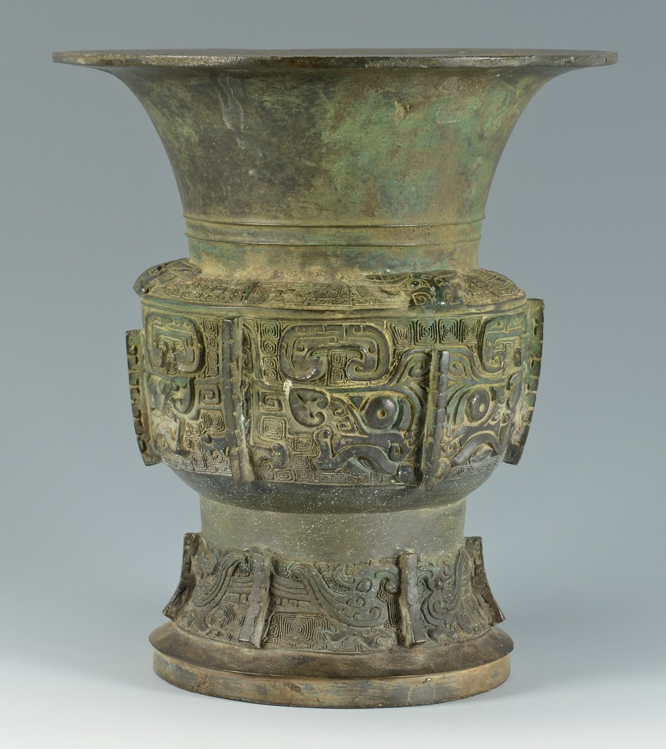Lot 20: Chinese Archaic Style Bronze Vase