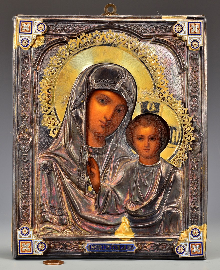 Lot 225: Russian Mother of God of Kazan Icon
