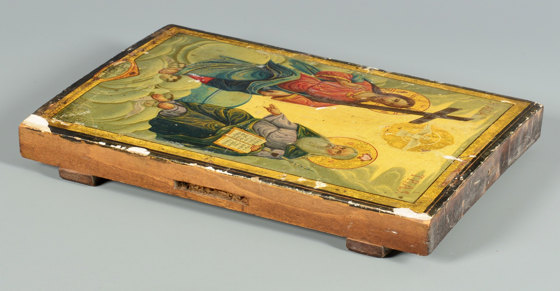 Lot 228: 19th Century Signed Russian Icon