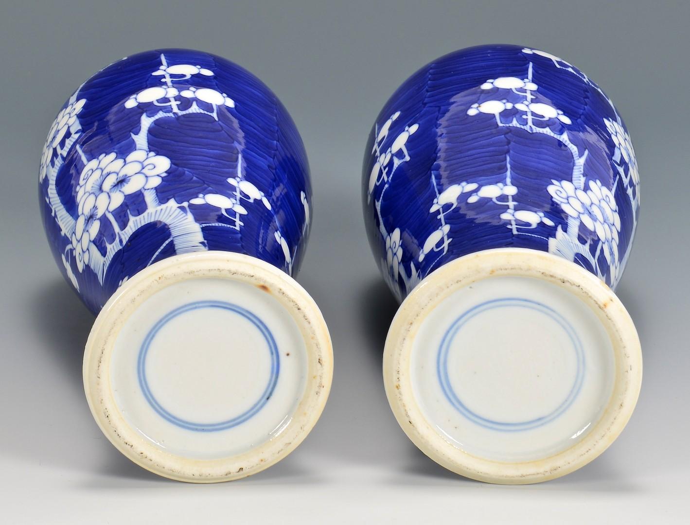 Lot 22: Pr. Chinese Porcelain Baluster Vases, Hawthorne Pa