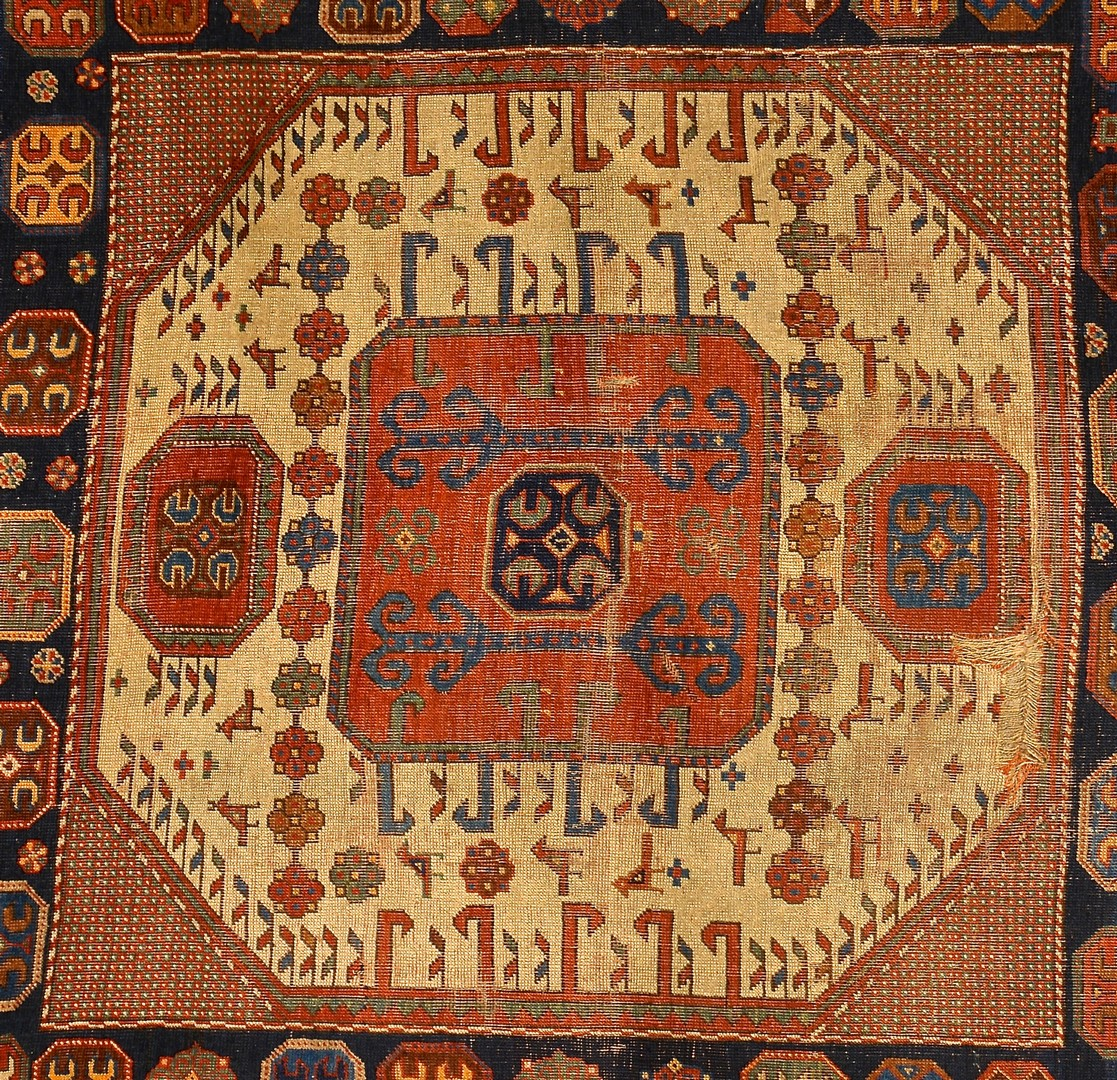Lot 243: Caucasian Kazak Carpet