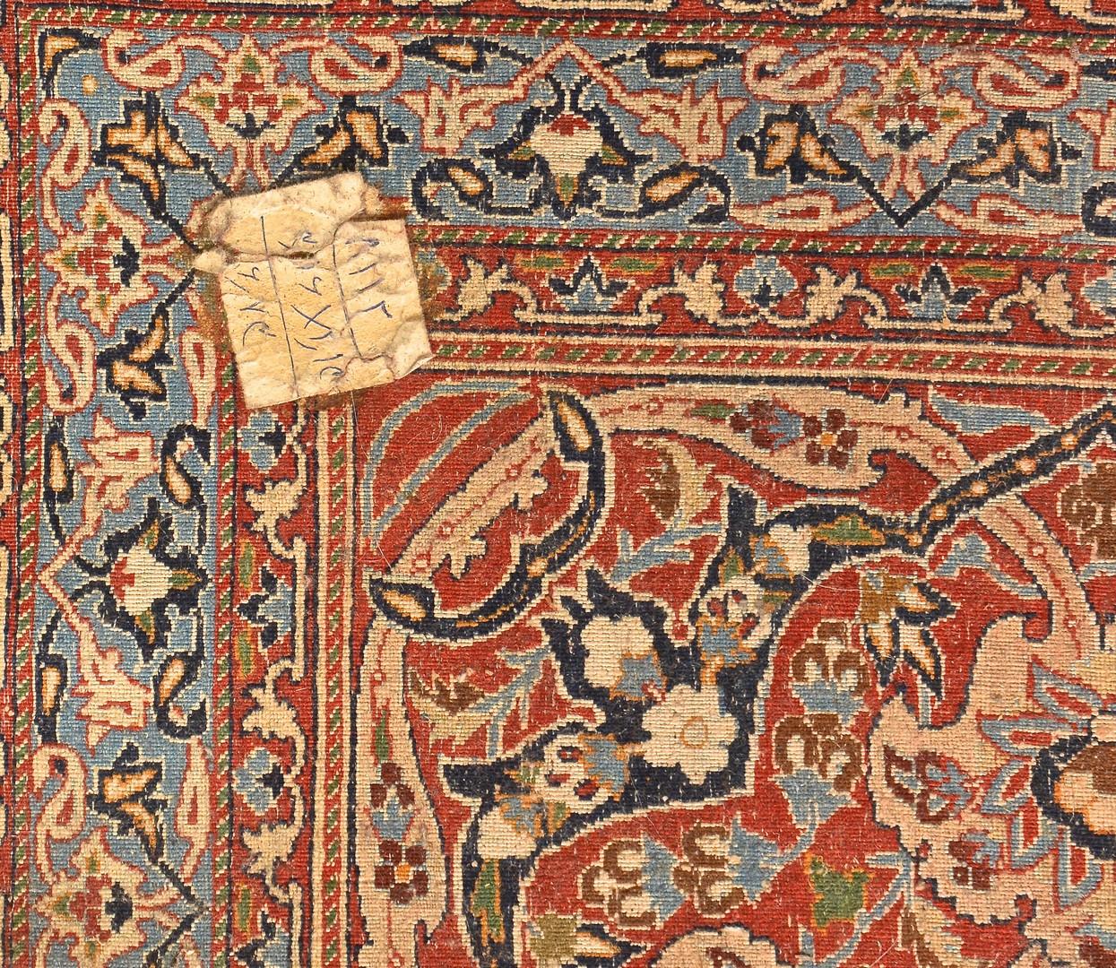 Lot 247: Fine Persian Nain or Isfahan Rug