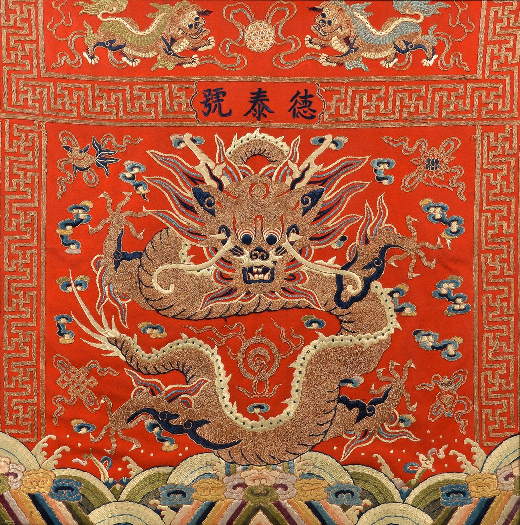 Lot 33: Dragon Embroidered Kesi, Red Ground