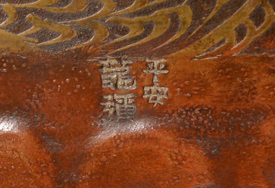 Lot 403: 5 Asian Bronze Decorative Items