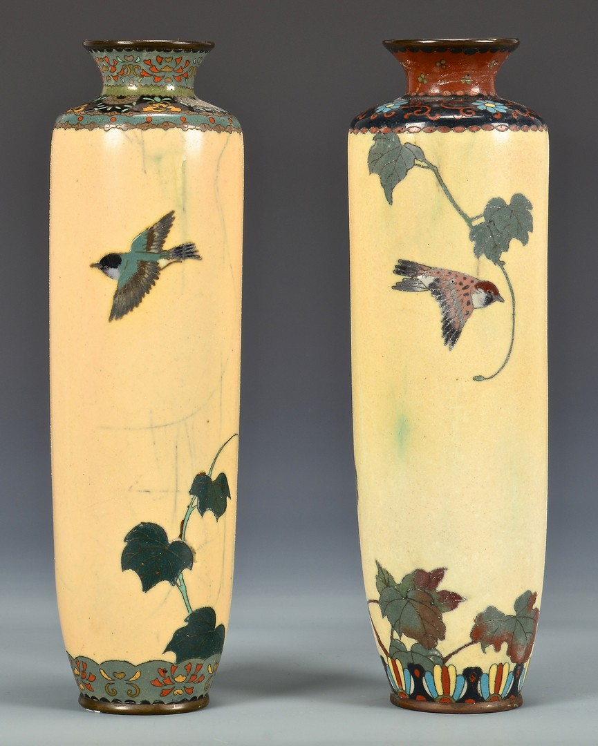 Lot 404: Group of Asian Decorative Items & Novelties, 9 tot