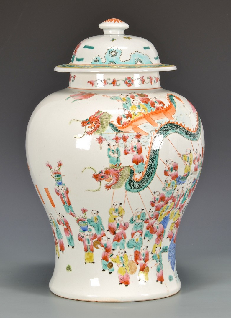 Lot 408: Temple Jar, Chinese New Year scene