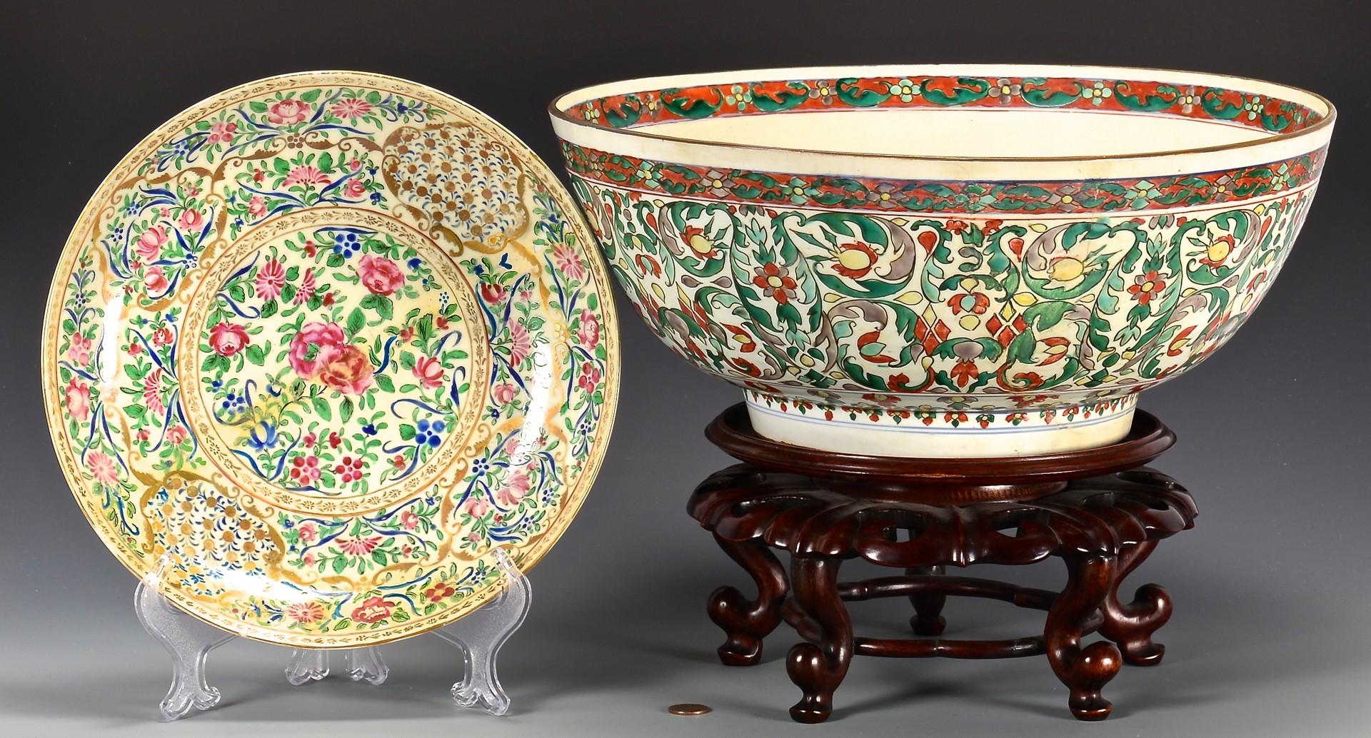 Lot 413: Porcelain Bowls & Vase, Islamic Taste