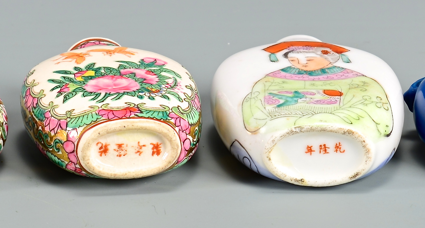 Lot 415: 5 Chinese Porcelain Snuff Bottles
