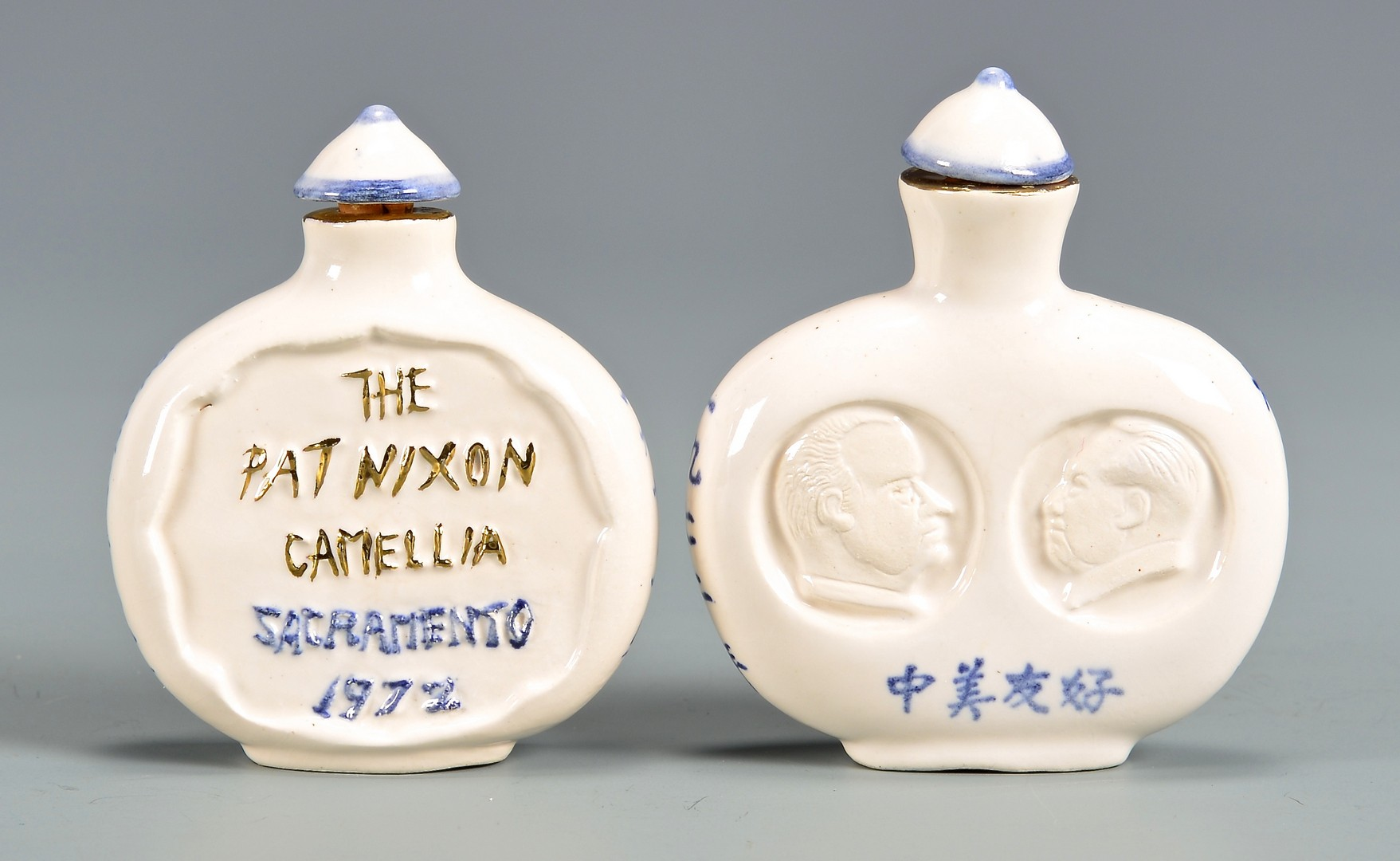 Lot 416: 6 Chinese Porcelain Snuff Bottles incl. Figurals