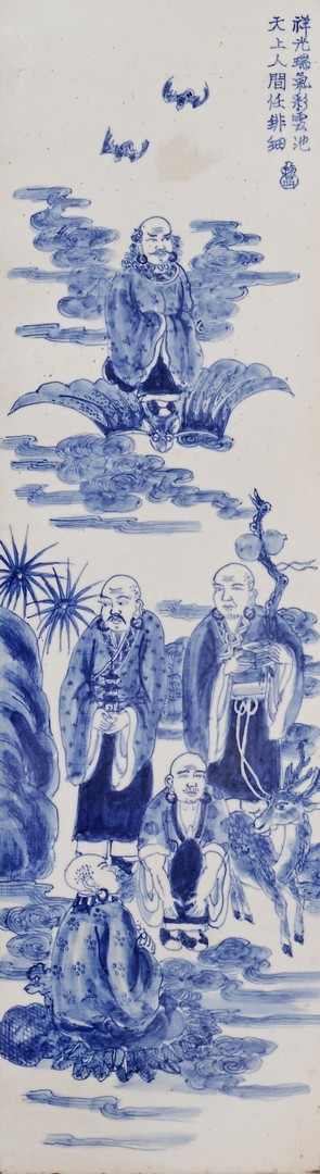 Lot 417: Pair Chinese Blue and White Porcelain Plaques