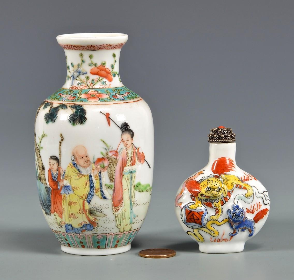 Lot 418: Assorted Chinese Republic Porcelain, 3 pcs