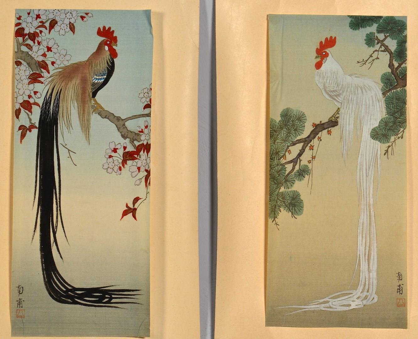 Lot 422: Asian Watercolors & Scroll Paintings