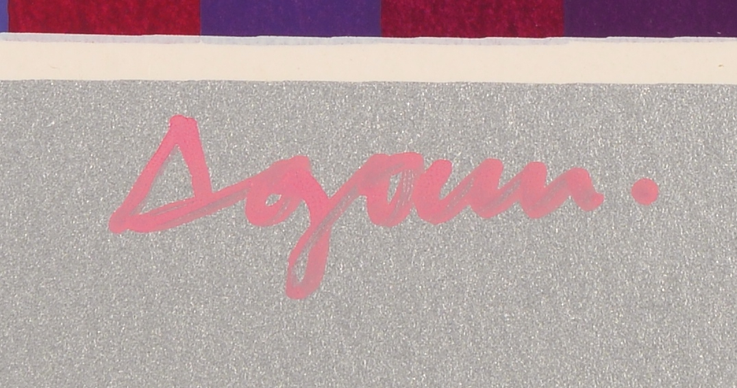 Lot 429: 2 Yaacov Agam Serigraphs & Book