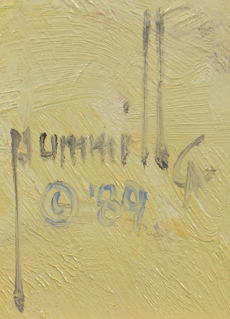 """Lot 513: Robert Pummill, O/B, """"The Trooper"""""""