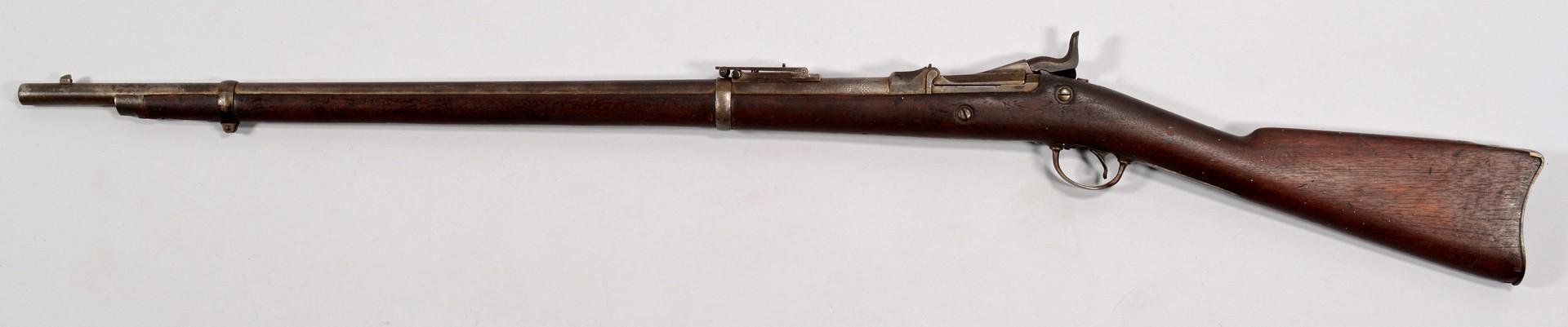 Lot 543: U.S. Model 1884 Springfield Cadet Rifle