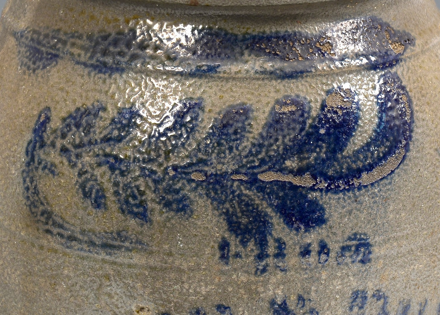 Lot 694: Middle TN Spire & Duff Advertising Stoneware Jar