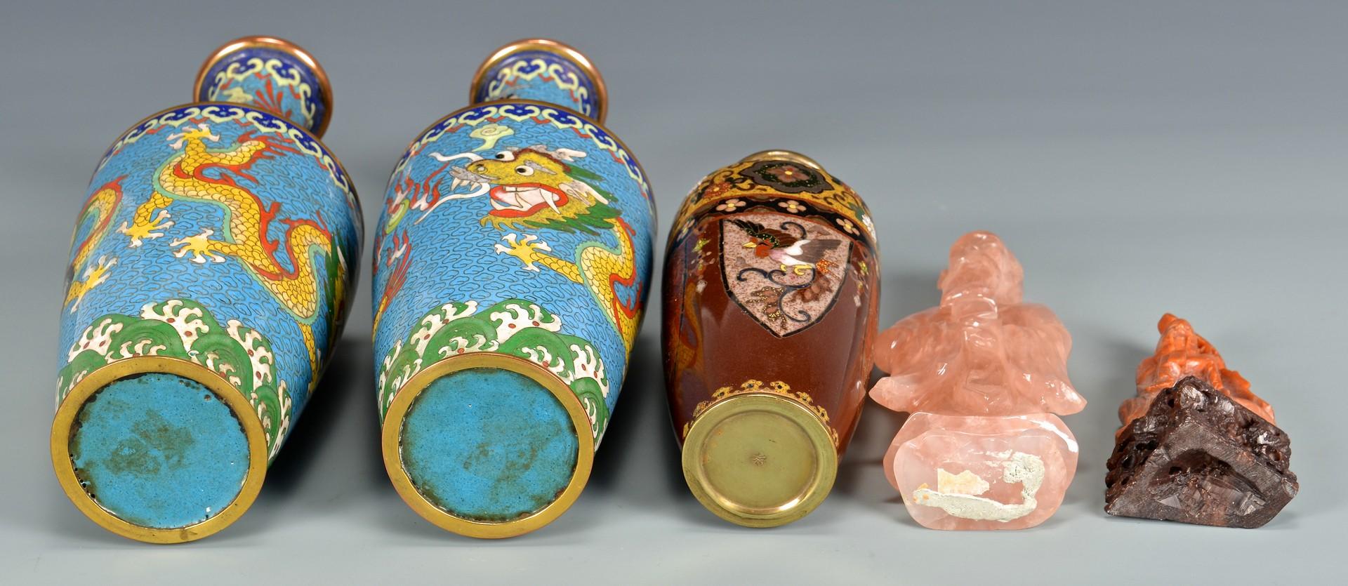 Lot 747: 5 Asian Decorative Items, incl. Cloisonne