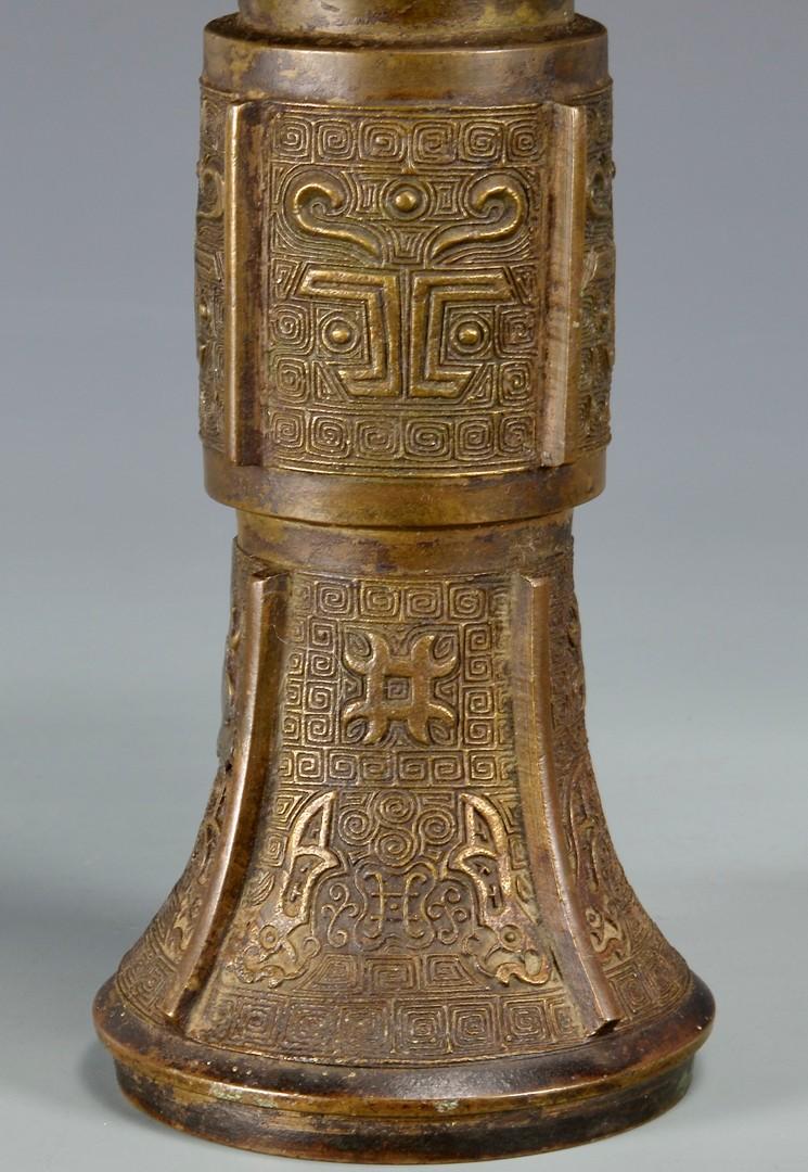 Lot 761: 2 Chinese Bronze Vessels