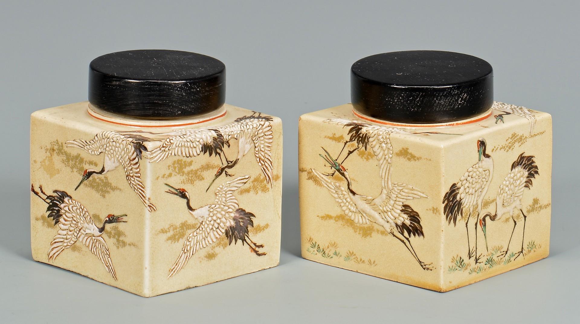 Lot 767: 10 Asian Decorative Items inc. Tea Caddies