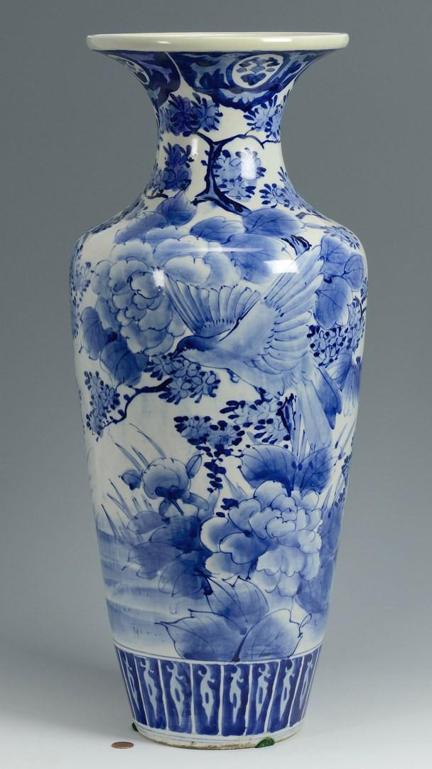 Lot 776 Japanese Arita Blue White Floor Vase
